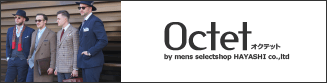 Octet オクテット 名古屋 by林商店